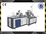 Double Wall Paper Cup Machine/ Double Sleeve Paper Cup Machine/ Corrugated Paper Cup Machine/ Ripple Paper Cup Machine