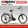 China Apollo Orion Electric High Quality Slim 12 City Bike E-BIKE Lithium Battery 36V