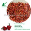 Dehydrates red bell pepper 10x10mm dried red bell pepper, dehydrated vegetables