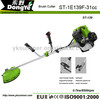 Hand hold Grass Brush cutter ST-139 with 1E139F 31cc