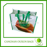 eco friendly color pp woven bag, bopp laminated pp woven bag, pp woven bag manufacturers