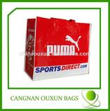 eco friendly pp woven bag manufacturers, pp zipper bag,bag woven