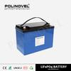 china high quality 12v 120ah lithium batteries