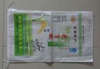 pp woven transparent rice bag