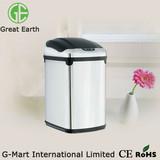 30 Liter Square automatic stainless steel waste bin, sensor garbage bin