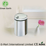 38 Liter Touchless Stainless Steel Sensor Garbage Cans