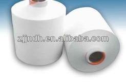 100D/144F SIM dty polyester yarn raw white