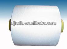 250D/96F low stretch polyester filament yarn dty
