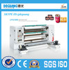 Automatic paper roll cutting machine LFQ1300 Model
