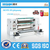 High-speed Cutting Machine(LFQ1300 Model)