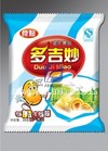New Flexible Product!! Plastic Puffed Food Packaging Snack Pouch