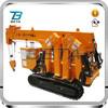 New Foldable 3T Mini Crawler Crane / Mini Spider Crane With Body Width 800mm
