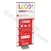 Outdoor Metal Banner Display Stand Quick Show Banner Display (BLMQ603)