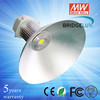 100W/120W/150W LED Hihg Bay Light for LED High Bay Industrial Lighting
