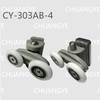 shower room accessory of model CY-303AB-4