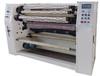 BOPP Adhesive Tape Cutting Machine (BOPP Slitting Machine, BOPP Slitter Rewinder Machine)