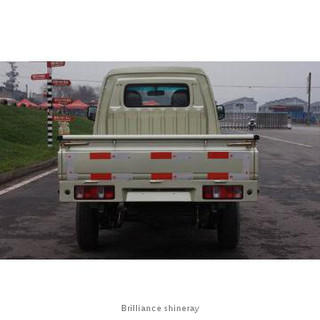 Shineray Diesel Mini Truck: China Suppliers - 1800641