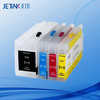 Hot new products for 2014 - Bulk ink system Empty Refillable Ink Cartridge with arc chip for 950/951