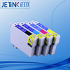 Best selling products !!! Ink cartridge t0711 for epson dx4450 , Inkjet cartridge t0711 with chip