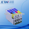 Factory for sale - Compatible Ink Cartridge T0631 T0632 T0633 T0634 for epson cx3700/cx4100/cx4700
