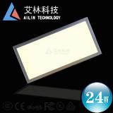 24W 300mmx600mm long&flat LED panel light
