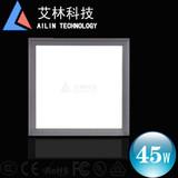New Concept 45W 600mmx600mm LED flat panel light