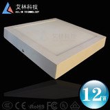 LED Panel 170*170*40MM 12W Surface Mounted Square