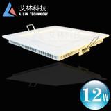 LED Panel Light 12W square indoor lighting