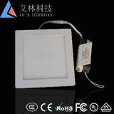 12W ultrathin LED panel light 20mm Ra>70 3000-6000K