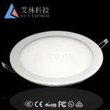 16W SMD slim round led panel light with CE & RoHS certifications