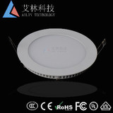 Perfect design 20mm Super Slim LED Panel Light 9W