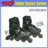 2013 hot sell 4 wheel roller skate