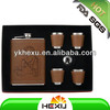 colourfull stainless steel hip flask set