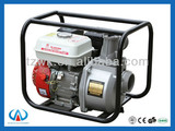 Hot sale - 2 inch small gasoline/petrol water pump WP20, 5.5hp engine