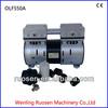 small silent oil free air compressor/550watt oil free air compressor