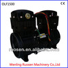 oil-free air compressor/oilless air compressor/air compressor without oil