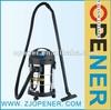 CE dry&wet vacuum cleaner (NRX803DE-30L)