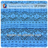 2014 fashion lace fabric in rolls nylon cotton lace fabric for wedding dress