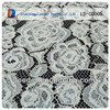 african lace 2014 fashion cord lace fabric/eyelash cord lace fabric african fabrics