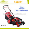 Gasoline Lawn Mowers in China KCL20P
