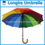 12 Colors Straight Umbrella Shangyu Longke