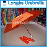 Super Mini Fold Umbrella