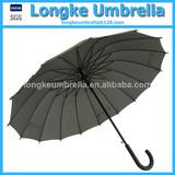 """24""""*16K Straight Umbrella with Logo Shangyu Longke"""