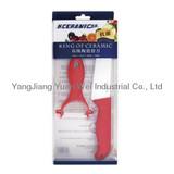 2pc ceramic knife set