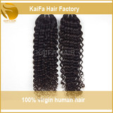 Easy To Wash 20 Inches 5a virgin brazilian curly hair
