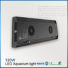 120w 16in programmable led coral reef aquarium lighting with intelligent controllers and full spectrum