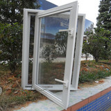 American Vinyl Casement Window