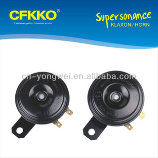 Universal Denso Electric Disc Horn 12V