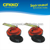 Electric Snail Horn 12V/ Universal Auto Plastic Horn