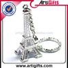 Artigifts cheap custom eiffel tower keychains wholesale